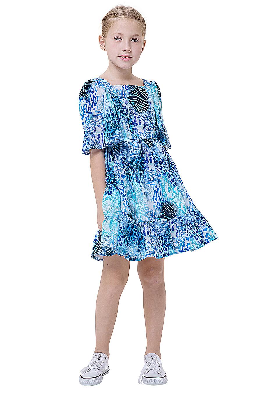Платье КАРАМЕЛЛИ (683055), купить в Moyo.moda