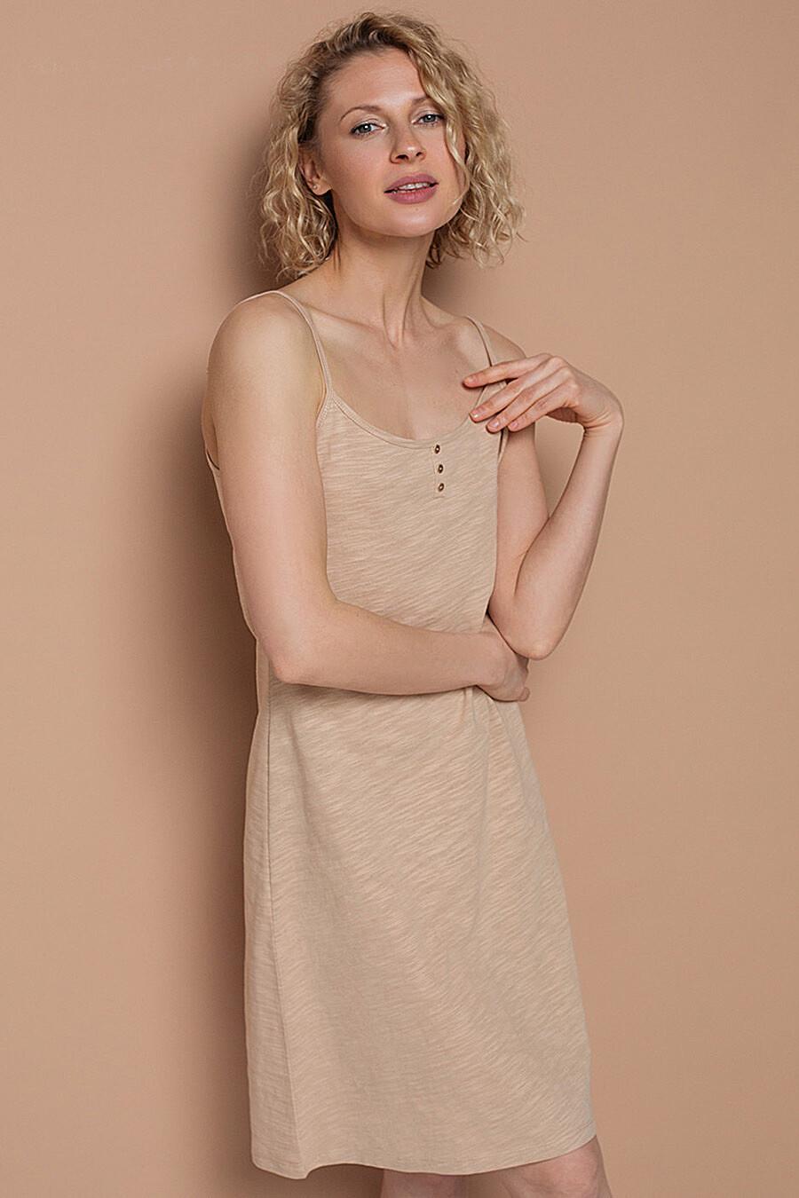 Сорочка TRIKOZZA (683091), купить в Moyo.moda