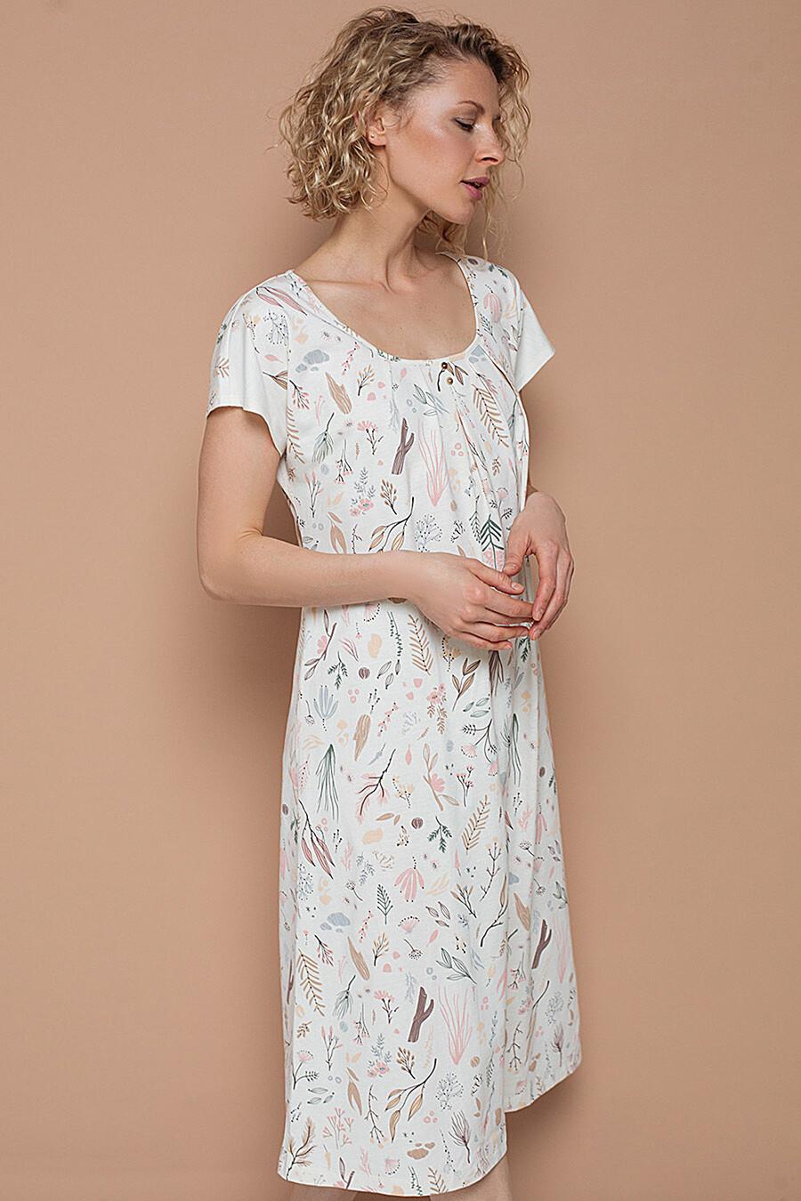 Сорочка TRIKOZZA (683094), купить в Moyo.moda