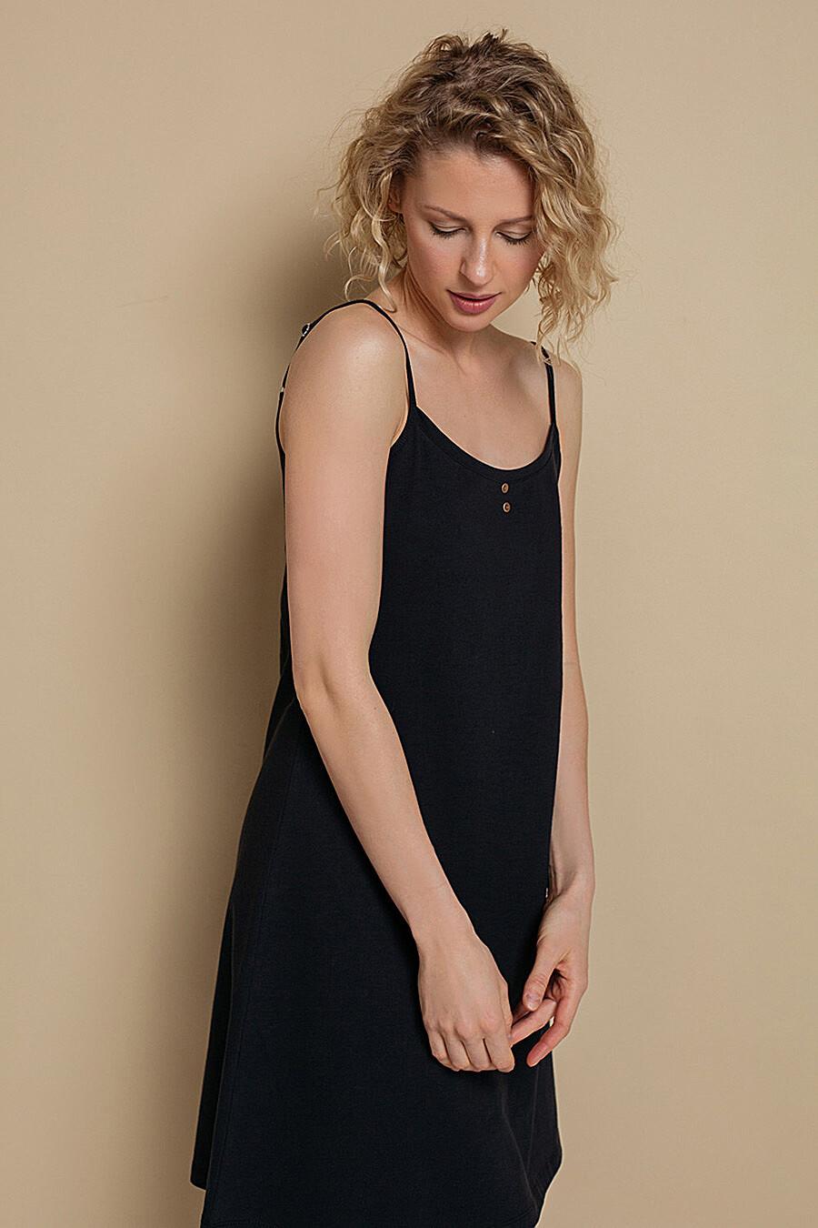 Сорочка TRIKOZZA (683100), купить в Moyo.moda