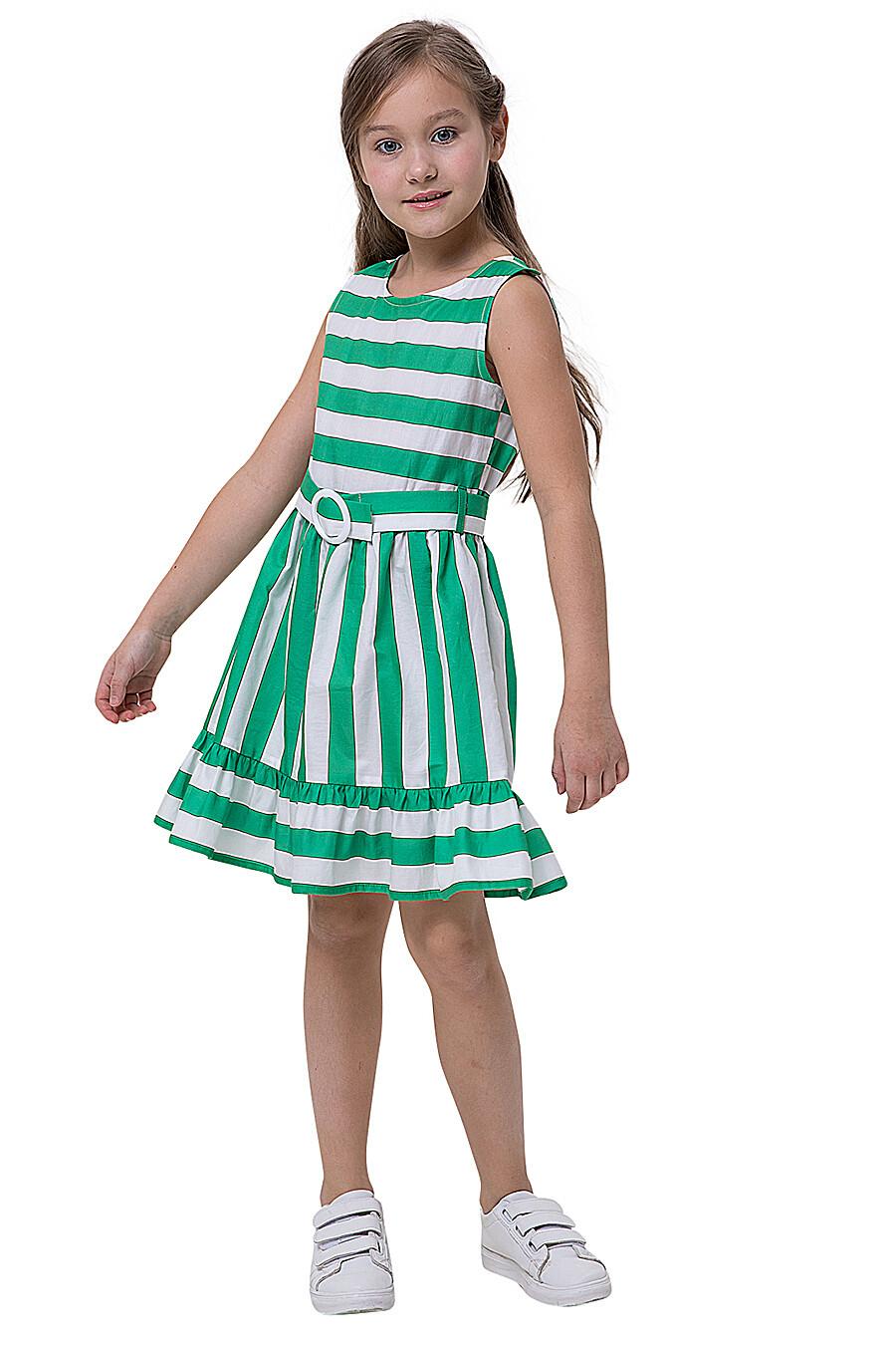 Платье КАРАМЕЛЛИ (683109), купить в Moyo.moda