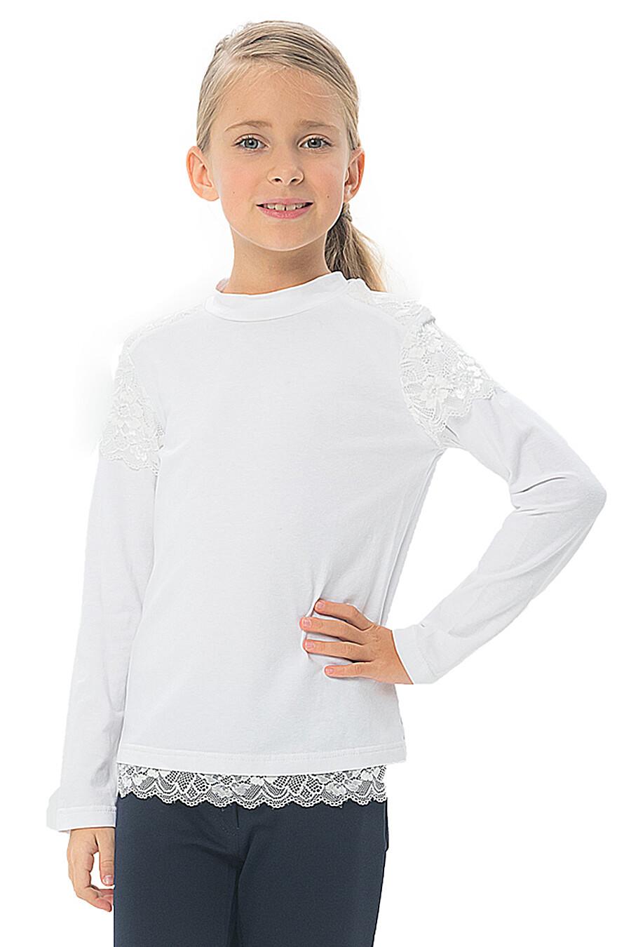 Блуза КАРАМЕЛЛИ (683142), купить в Moyo.moda