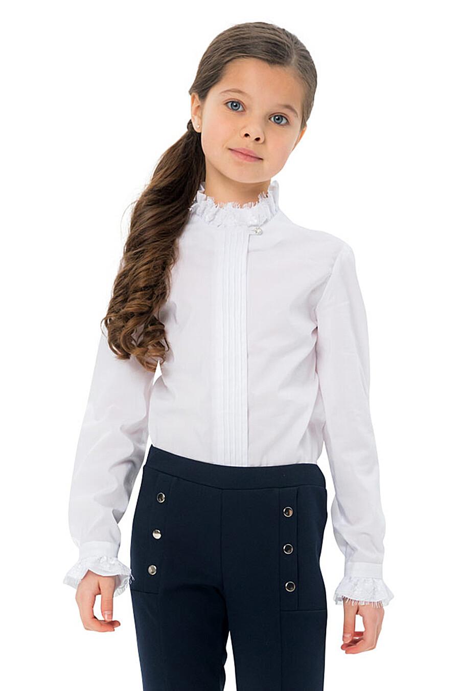Блуза КАРАМЕЛЛИ (683172), купить в Moyo.moda