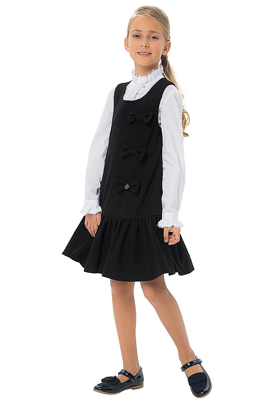 Сарафан КАРАМЕЛЛИ (683280), купить в Moyo.moda