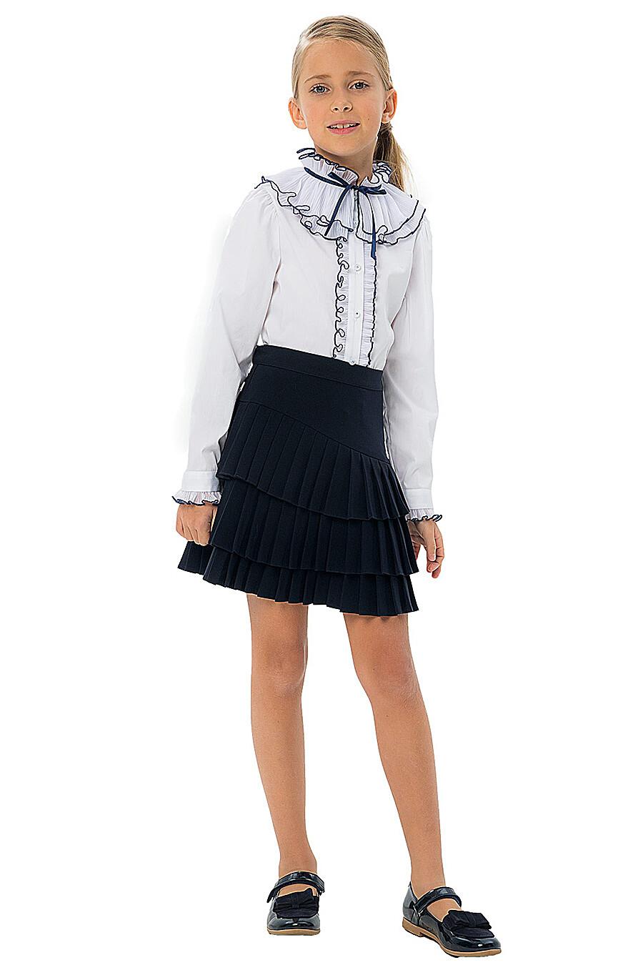 Юбка КАРАМЕЛЛИ (683289), купить в Moyo.moda