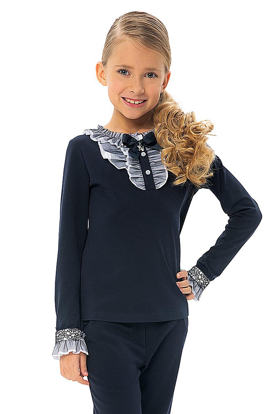 Блуза КАРАМЕЛЛИ (683298), купить в Moyo.moda