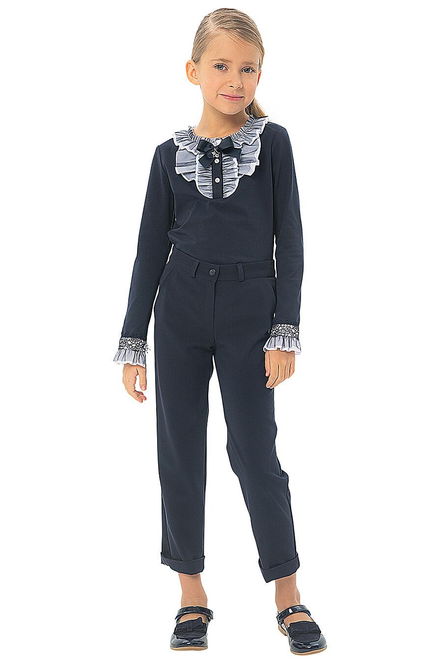Брюки КАРАМЕЛЛИ (683310), купить в Moyo.moda