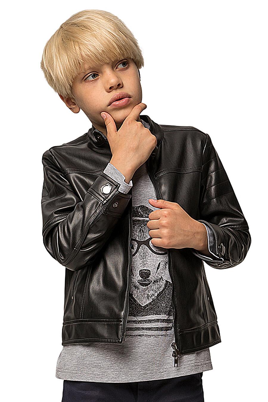 Куртка КАРАМЕЛЛИ (683427), купить в Moyo.moda