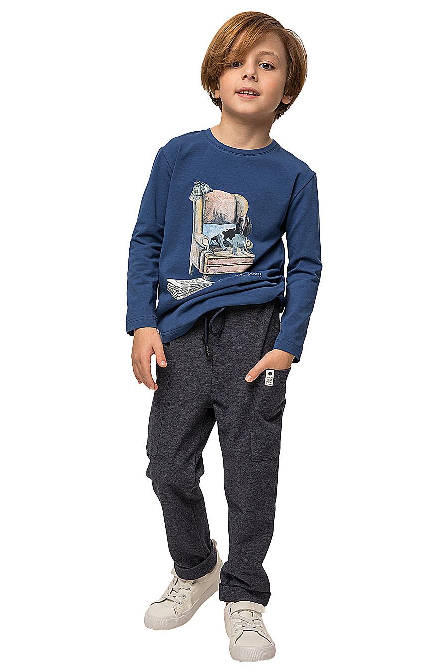 Брюки КАРАМЕЛЛИ (683433), купить в Moyo.moda