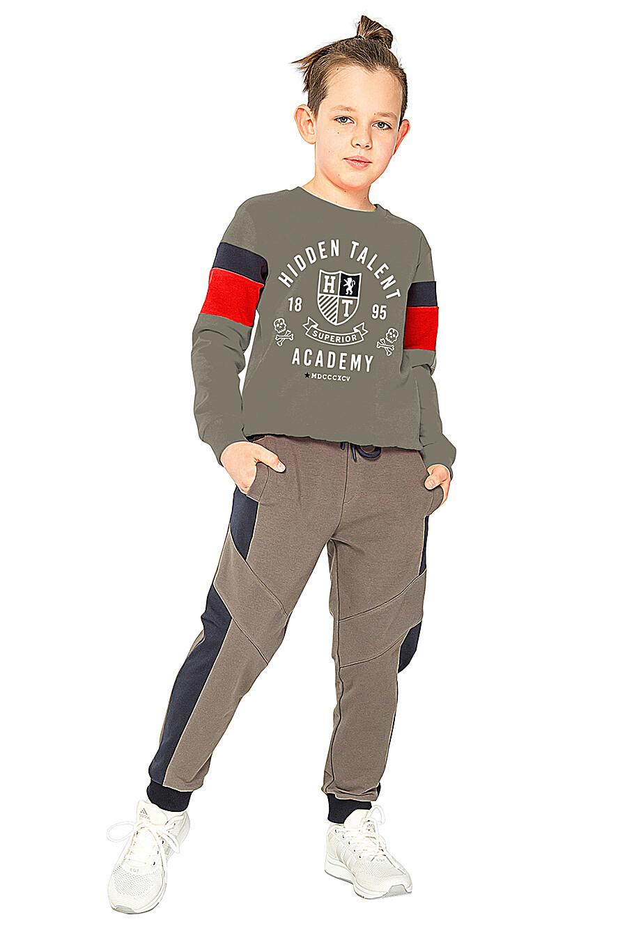 Брюки КАРАМЕЛЛИ (683502), купить в Moyo.moda