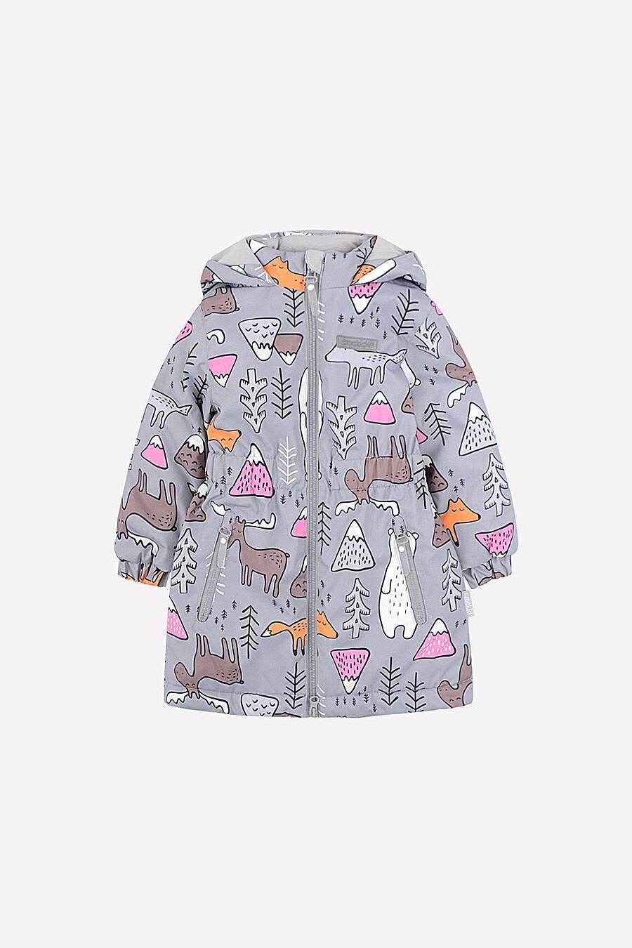 Куртка  CROCKID (683526), купить в Moyo.moda