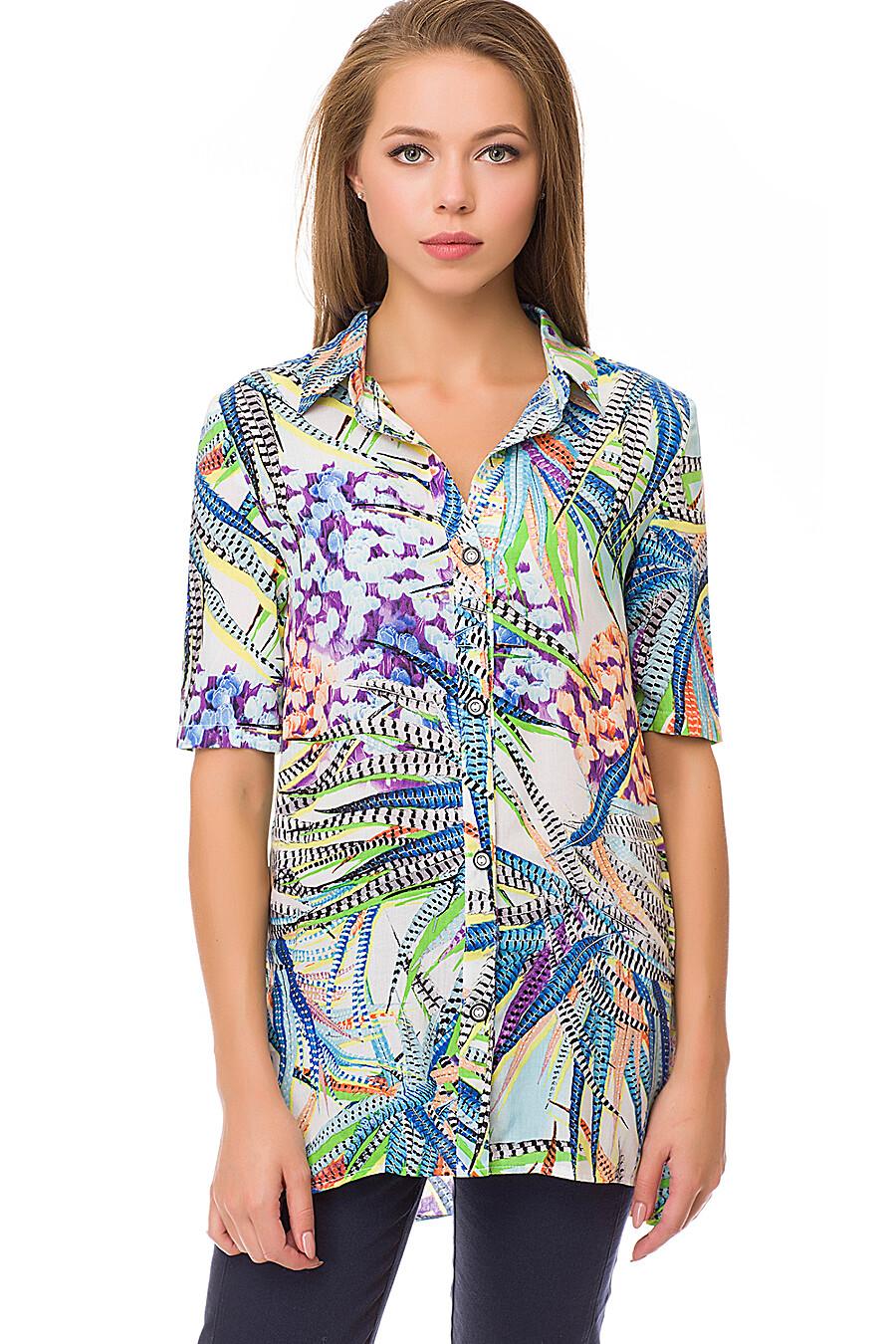 Блуза #69351
