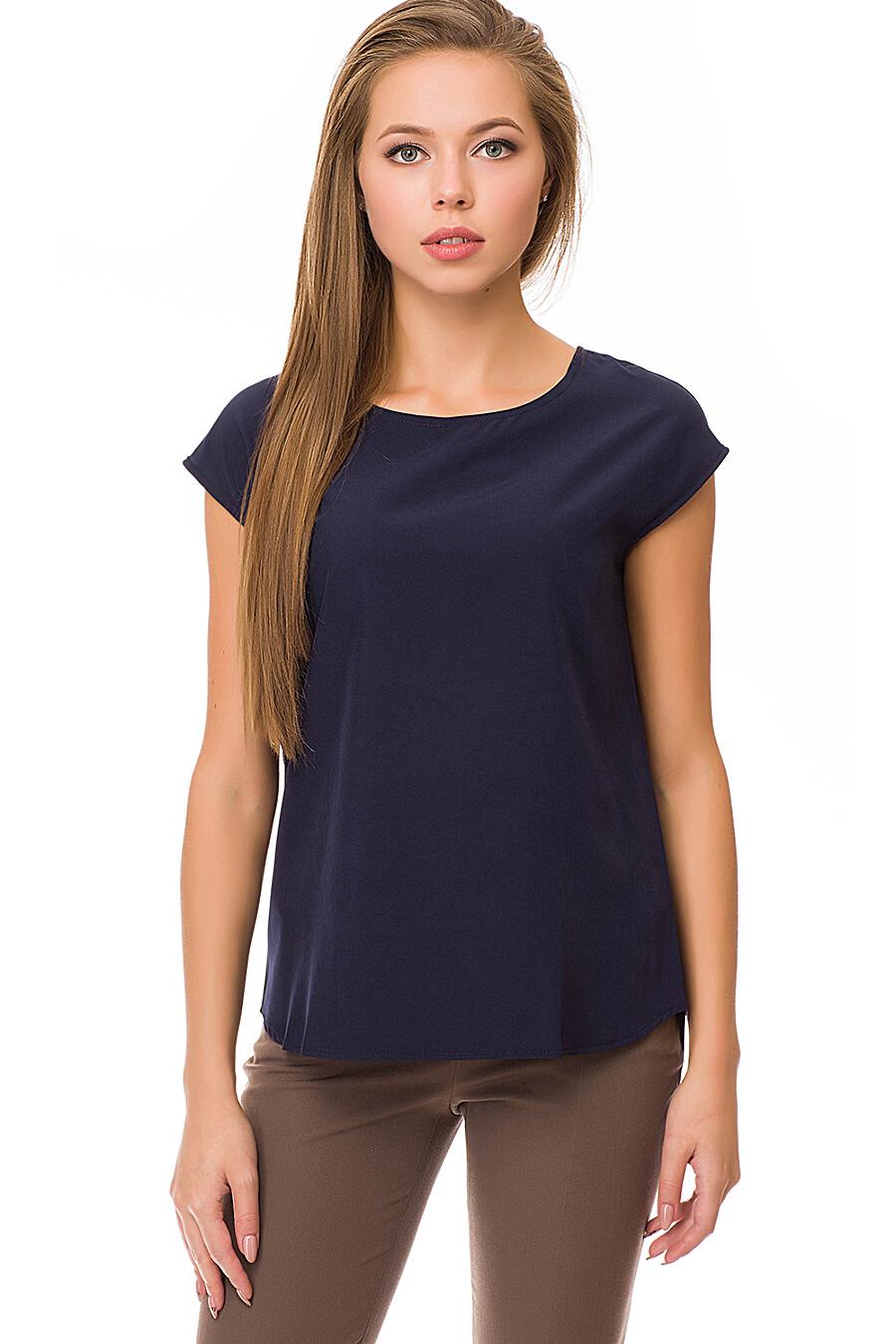 Блуза #69366