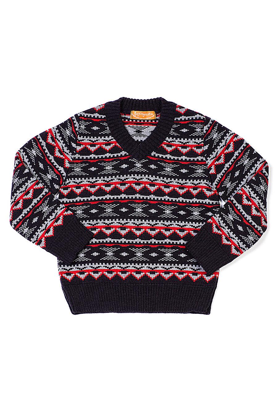 Пуловер #69462