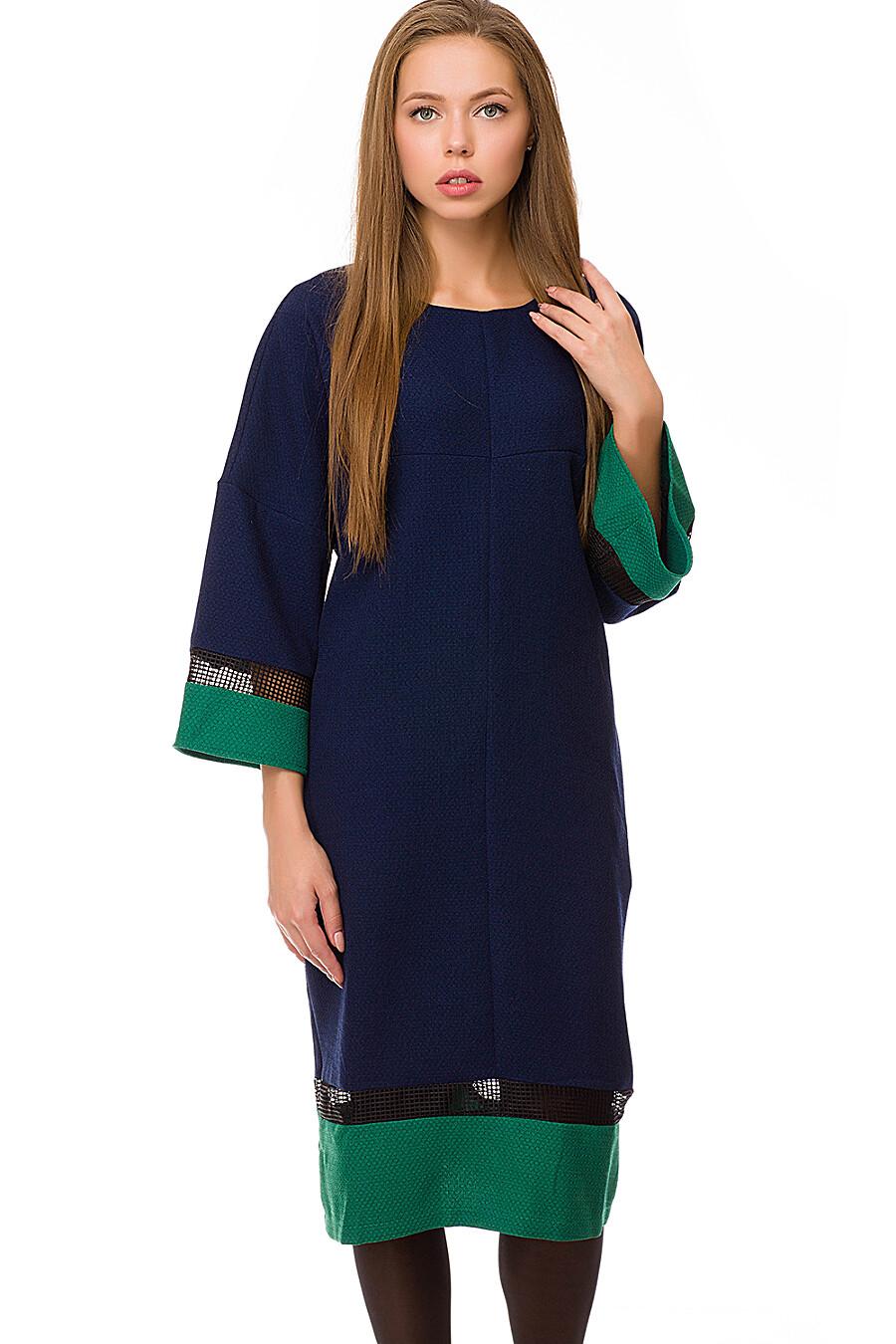 Платье #69557