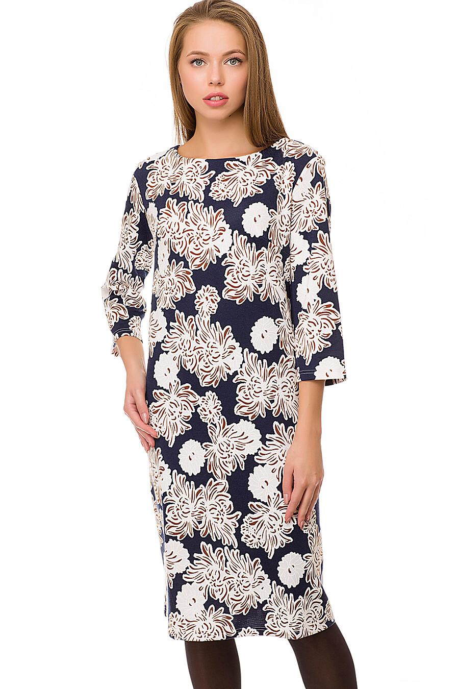 Платье #69566