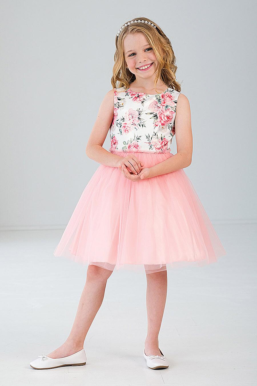 Платье ALOLIKA (699846), купить в Moyo.moda