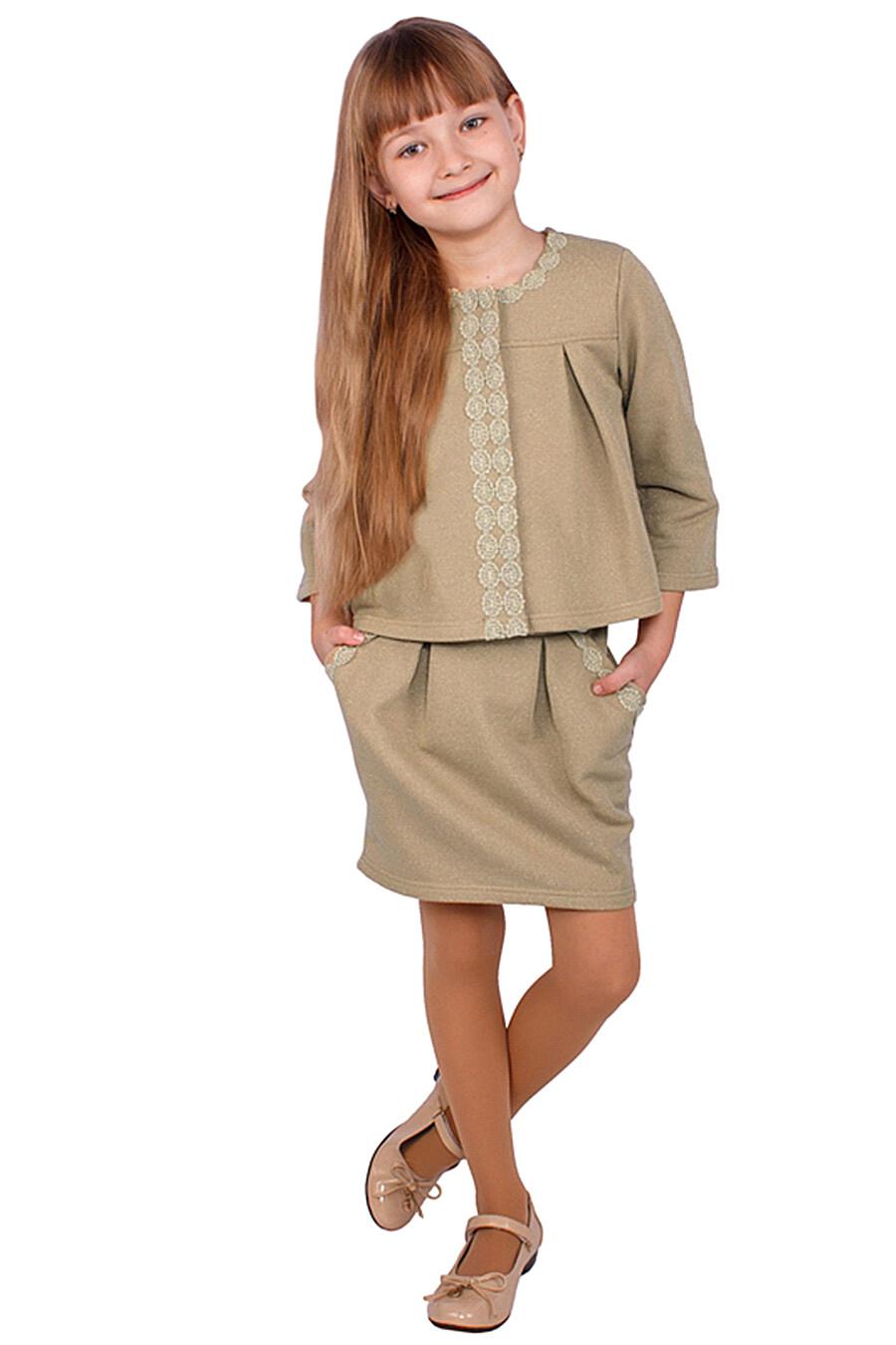 Жакет  для девочек АПРЕЛЬ 699861 купить оптом от производителя. Совместная покупка детской одежды в OptMoyo