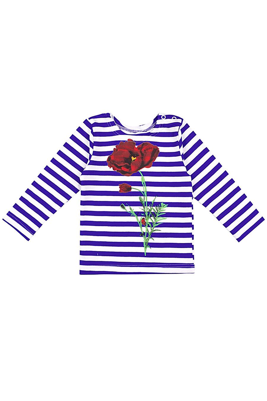 Джемпер для девочек АПРЕЛЬ 699945 купить оптом от производителя. Совместная покупка детской одежды в OptMoyo