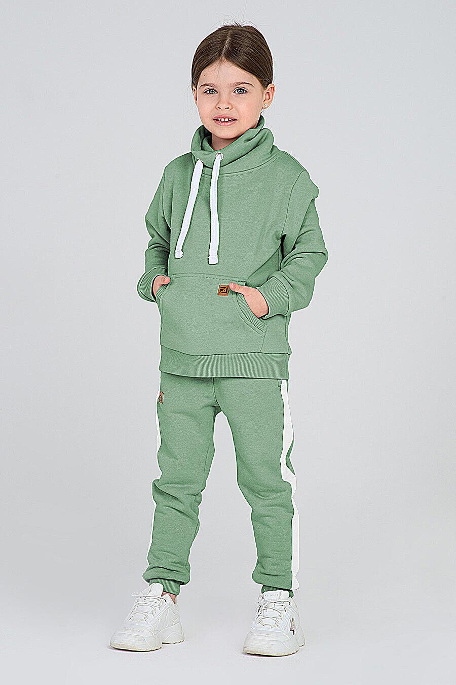 Костюм(Худи+Брюки) для девочек EZANNA 699966 купить оптом от производителя. Совместная покупка детской одежды в OptMoyo