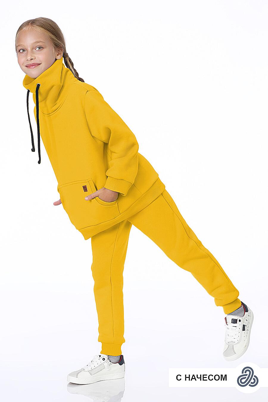 Костюм(Худи+Брюки) для девочек EZANNA 699987 купить оптом от производителя. Совместная покупка детской одежды в OptMoyo