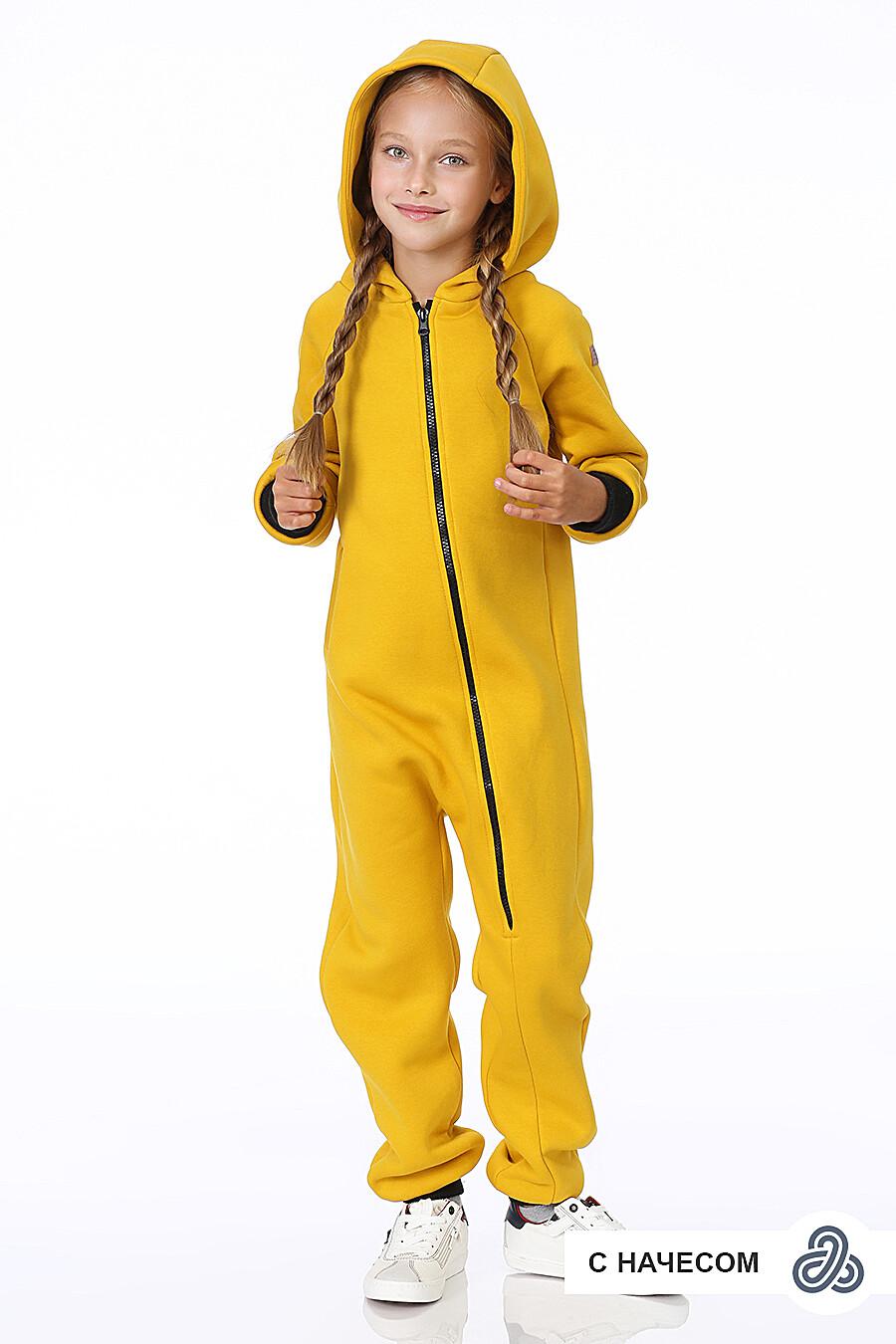 Комбинезон для девочек EZANNA 699993 купить оптом от производителя. Совместная покупка детской одежды в OptMoyo