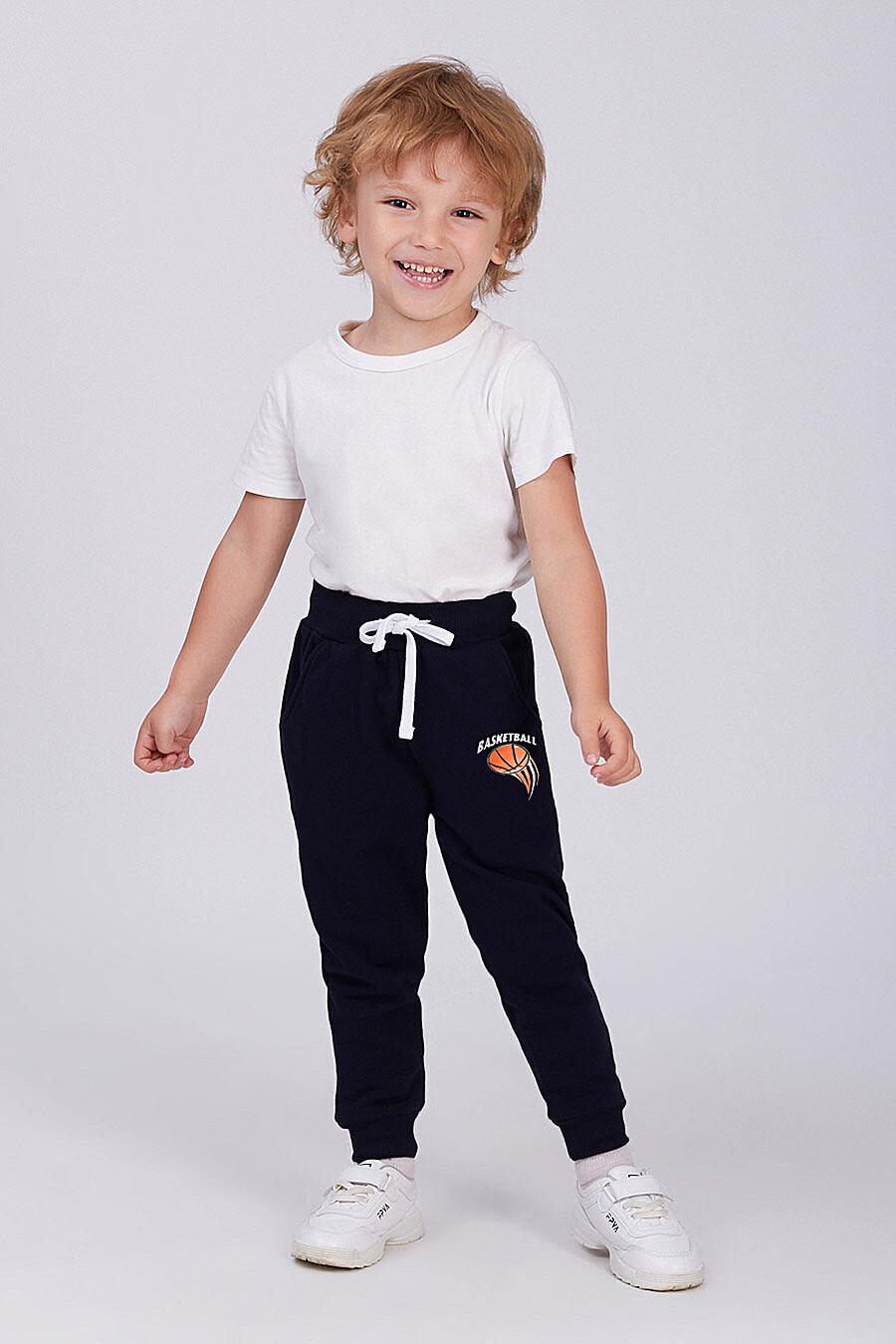 Брюки для мальчиков ROXY FOXY 700002 купить оптом от производителя. Совместная покупка детской одежды в OptMoyo