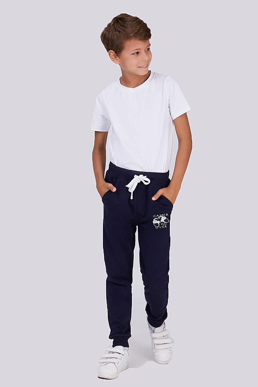 Брюки для мальчиков ROXY FOXY 700008 купить оптом от производителя. Совместная покупка детской одежды в OptMoyo
