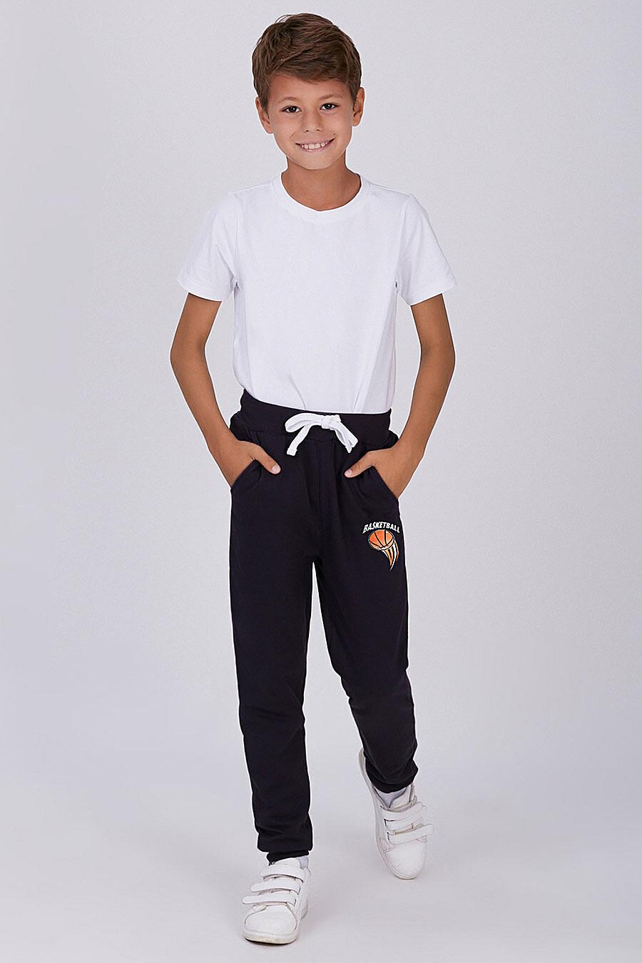 Брюки для мальчиков ROXY FOXY 700011 купить оптом от производителя. Совместная покупка детской одежды в OptMoyo