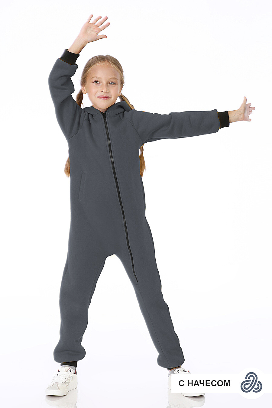 Комбинезон для девочек EZANNA 700014 купить оптом от производителя. Совместная покупка детской одежды в OptMoyo