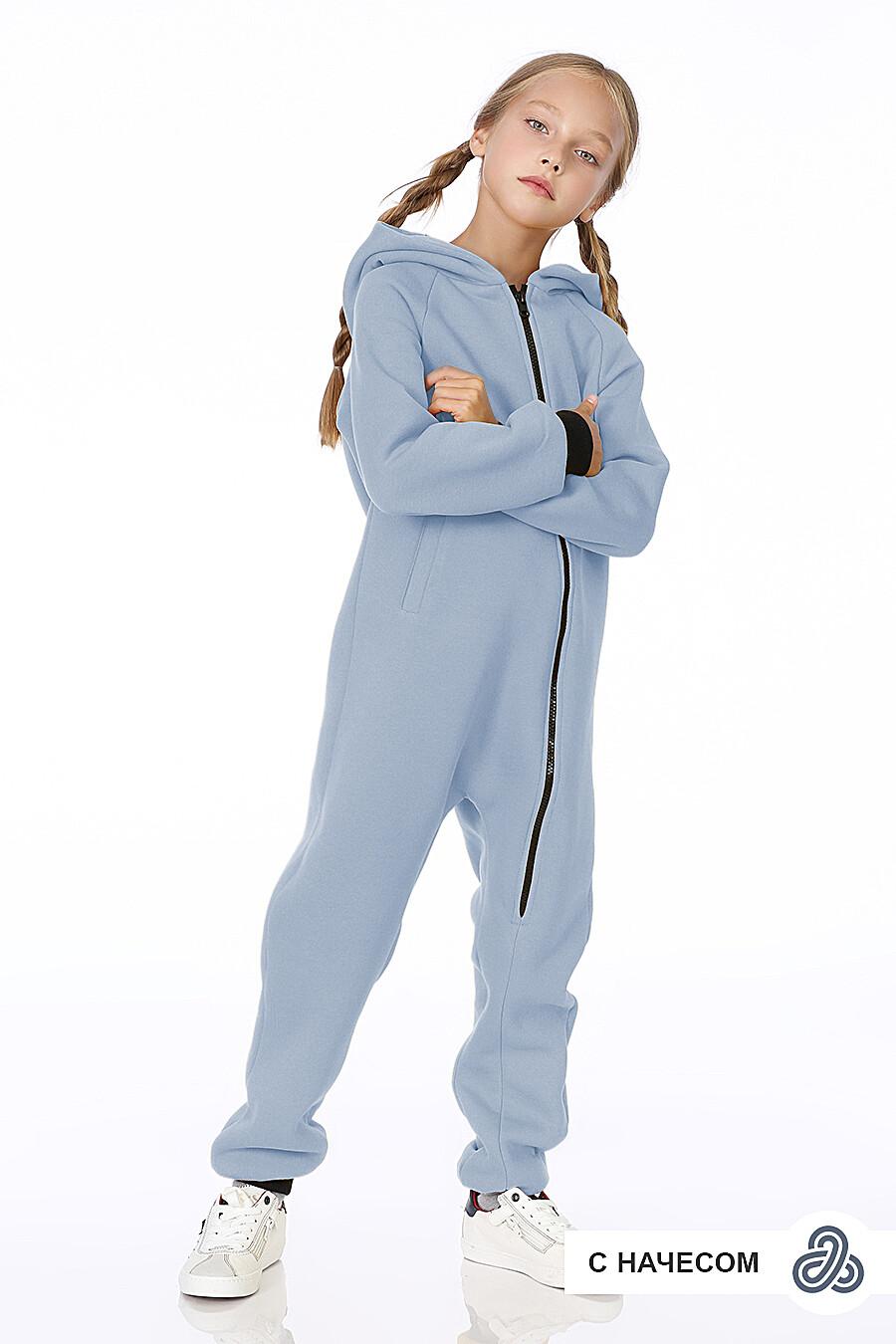 Комбинезон для девочек EZANNA 700017 купить оптом от производителя. Совместная покупка детской одежды в OptMoyo