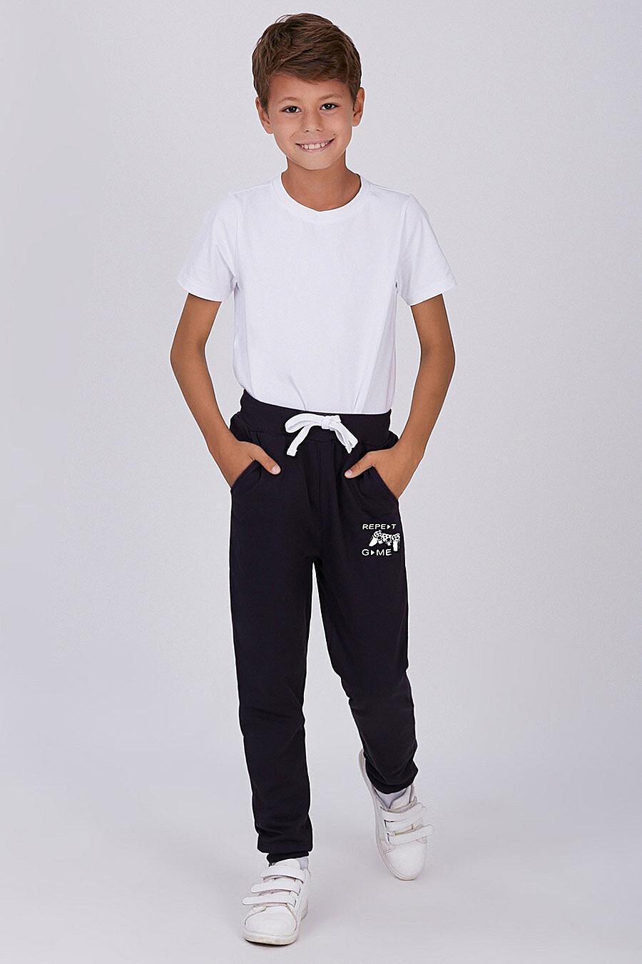 Брюки для мальчиков ROXY FOXY 700020 купить оптом от производителя. Совместная покупка детской одежды в OptMoyo