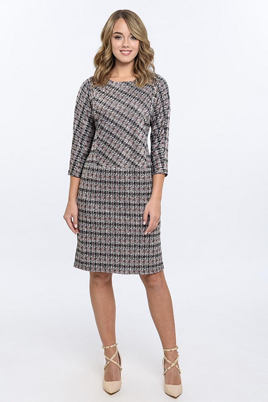 Платье RISE (700086), купить в Moyo.moda