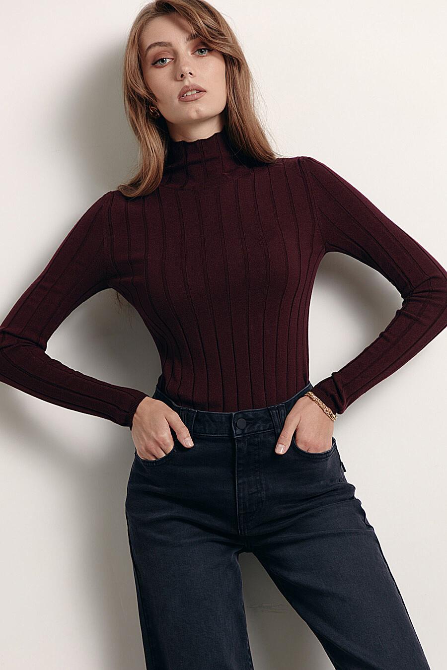 Джемпер CONTE ELEGANT (700206), купить в Moyo.moda