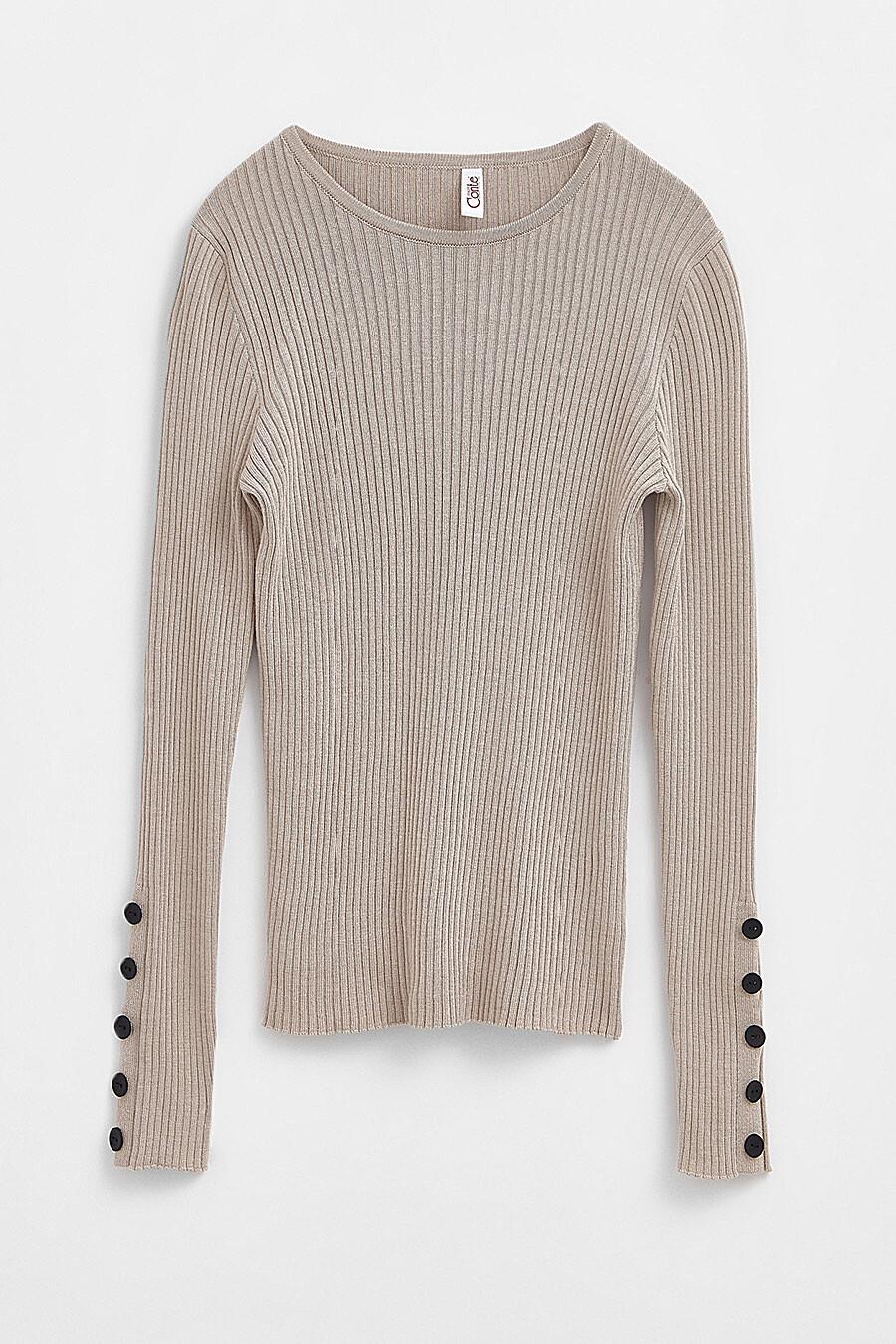 Джемпер CONTE ELEGANT (700212), купить в Moyo.moda