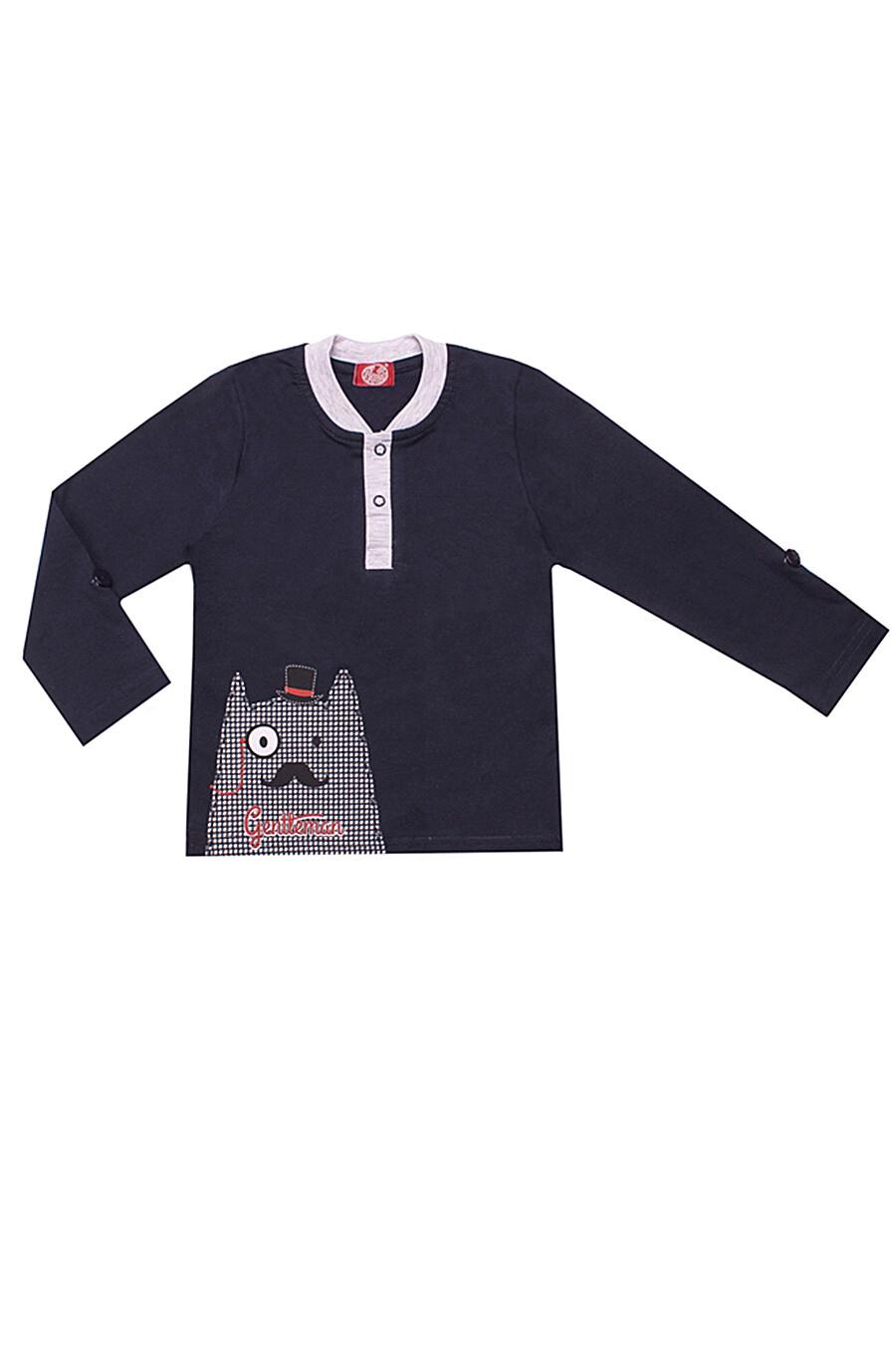 Джемпер для мальчиков АПРЕЛЬ 700215 купить оптом от производителя. Совместная покупка детской одежды в OptMoyo