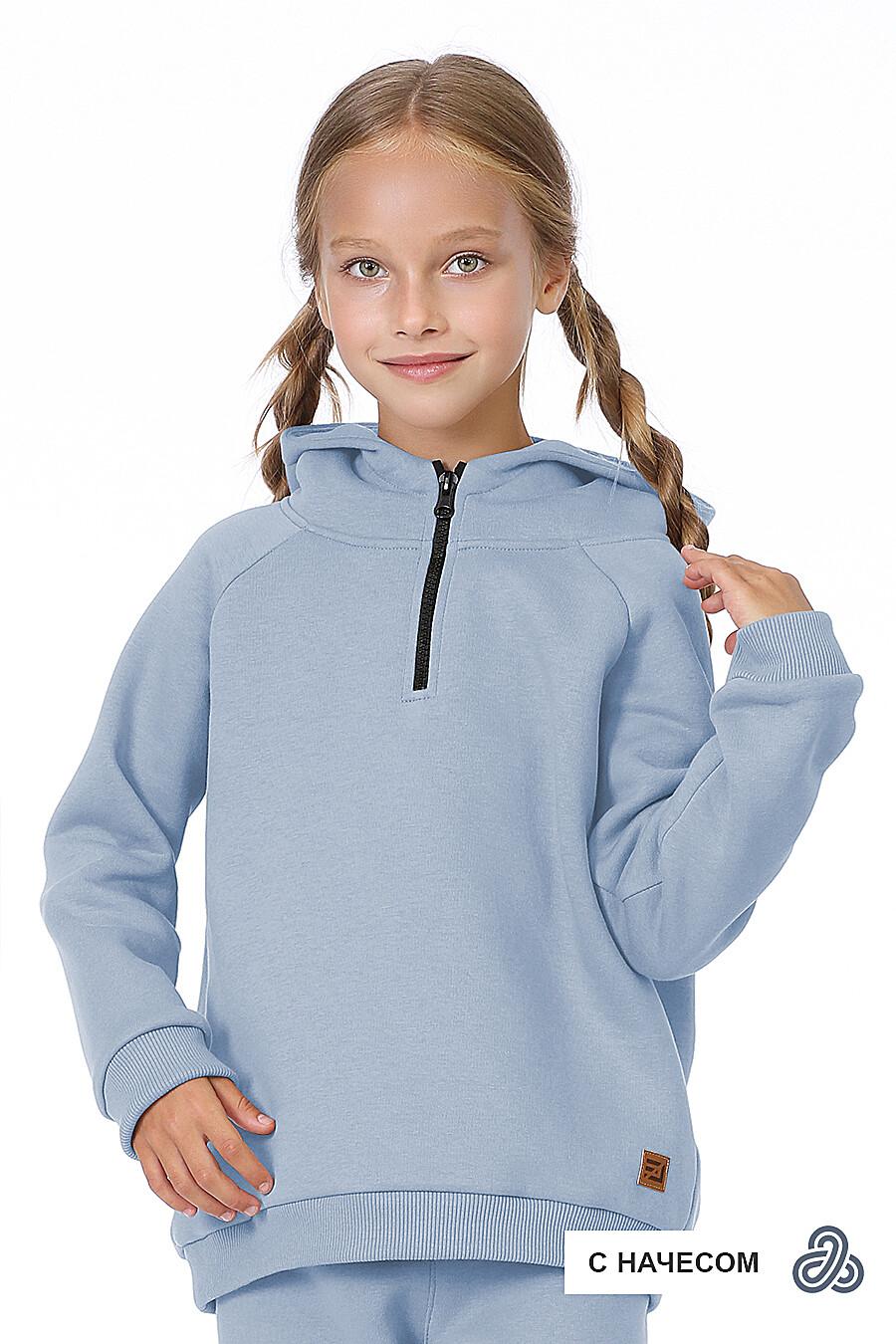 Худи для девочек EZANNA 700224 купить оптом от производителя. Совместная покупка детской одежды в OptMoyo