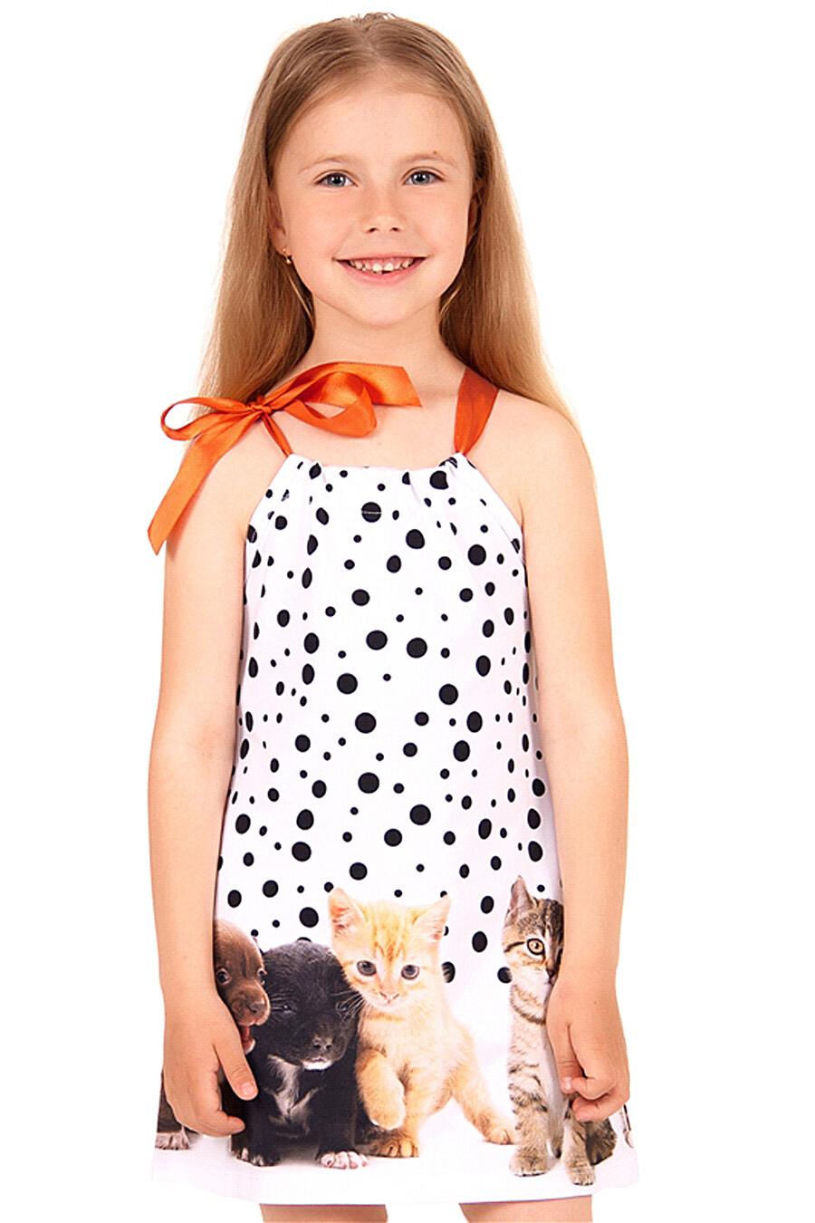 Сарафан для девочек АПРЕЛЬ 700272 купить оптом от производителя. Совместная покупка детской одежды в OptMoyo