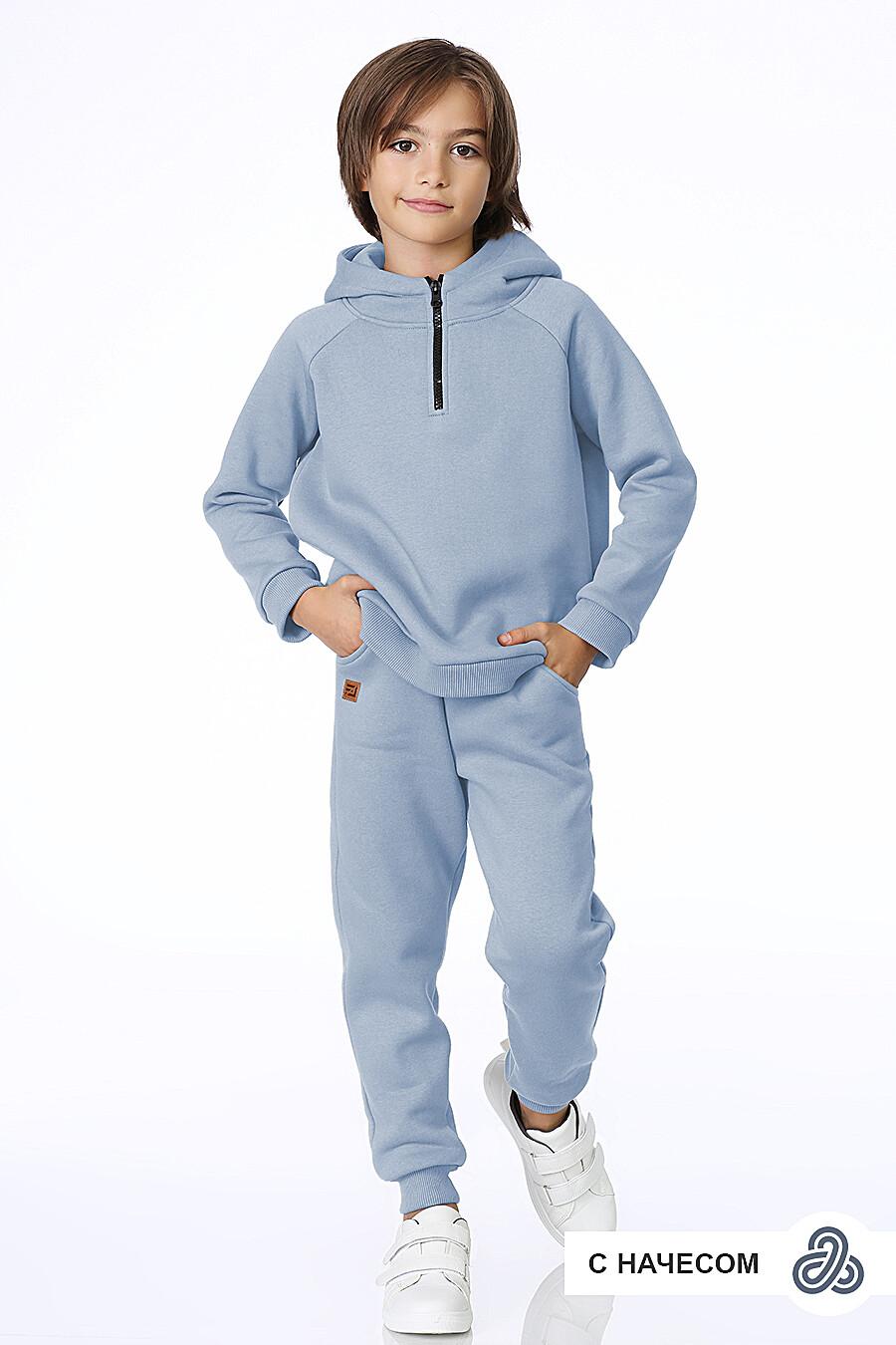 Костюм(Худи+Брюки) для мальчиков EZANNA 700341 купить оптом от производителя. Совместная покупка детской одежды в OptMoyo