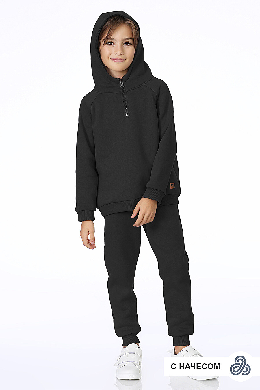 Костюм(Худи+Брюки) для мальчиков EZANNA 700350 купить оптом от производителя. Совместная покупка детской одежды в OptMoyo