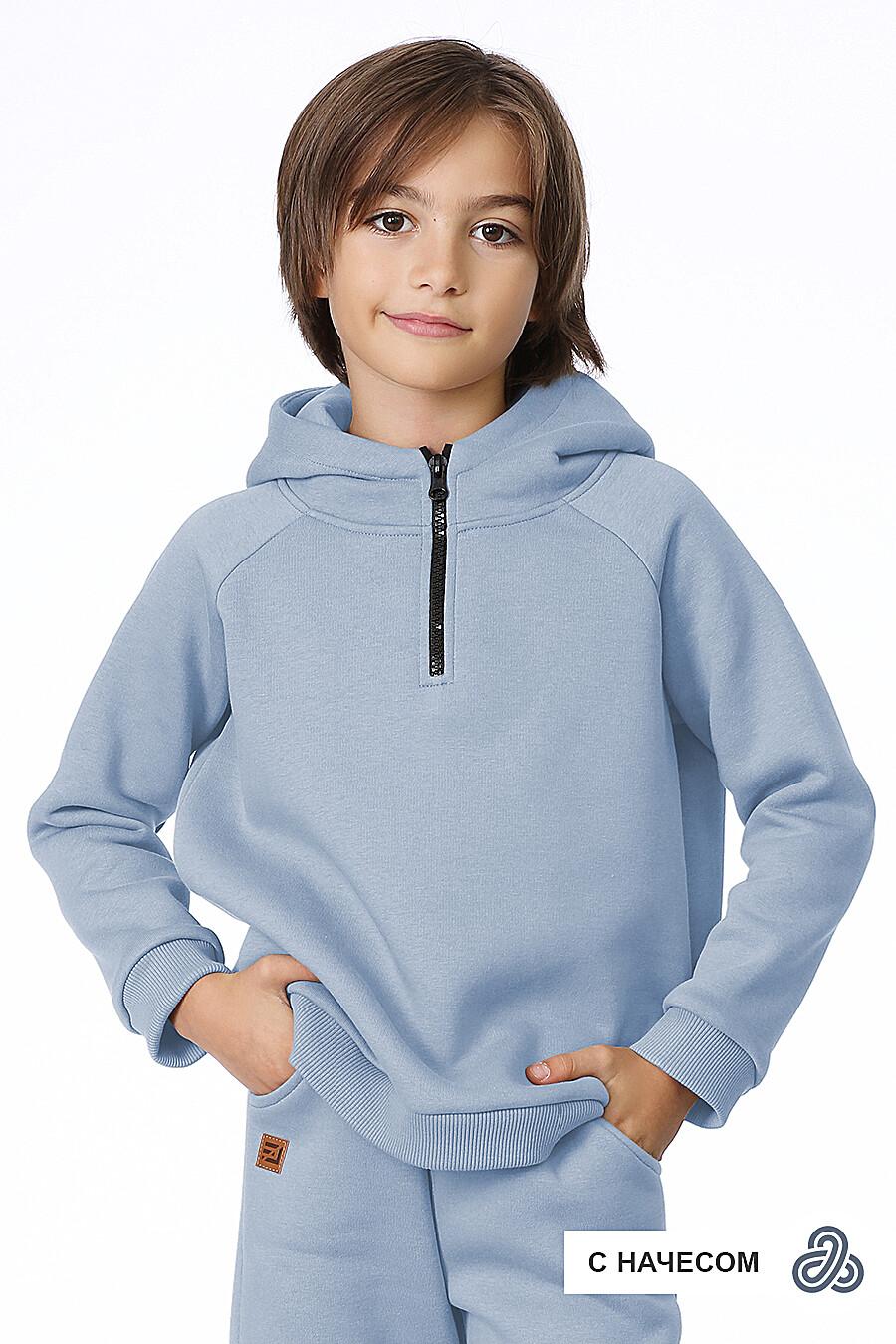 Худи для мальчиков EZANNA 700353 купить оптом от производителя. Совместная покупка детской одежды в OptMoyo