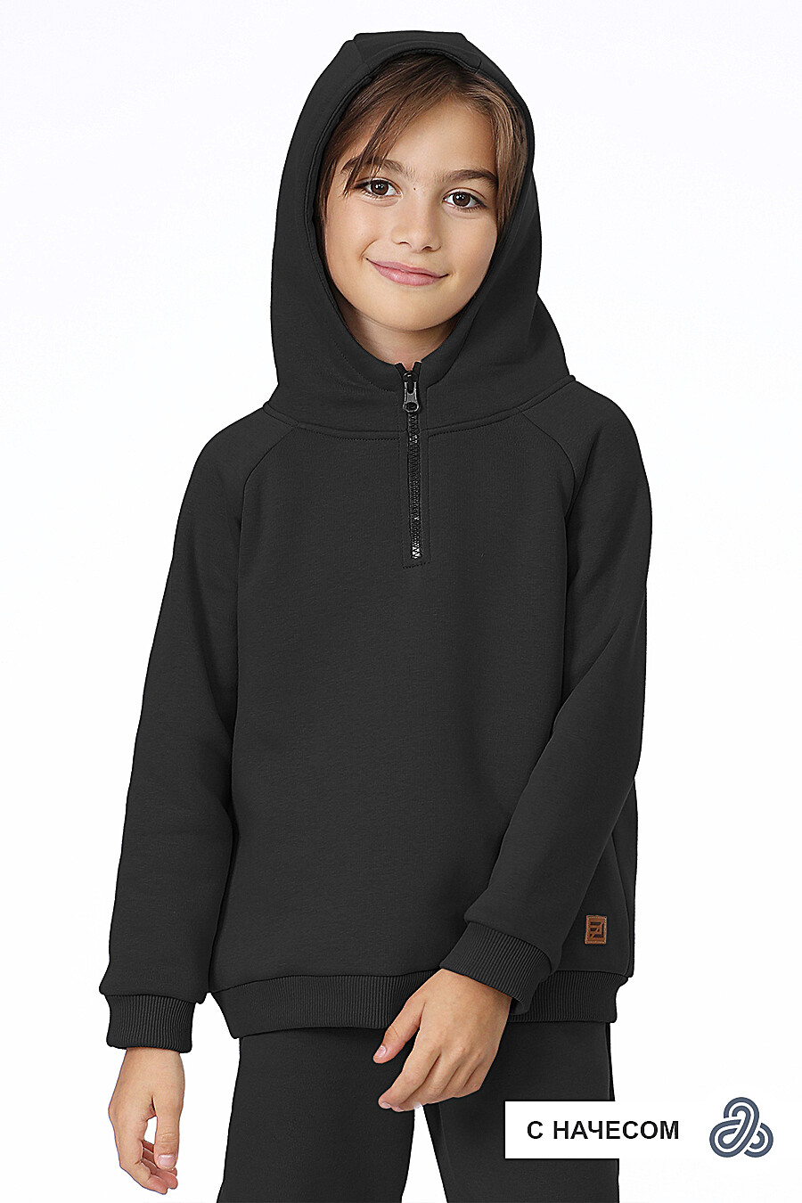 Худи для мальчиков EZANNA 700362 купить оптом от производителя. Совместная покупка детской одежды в OptMoyo