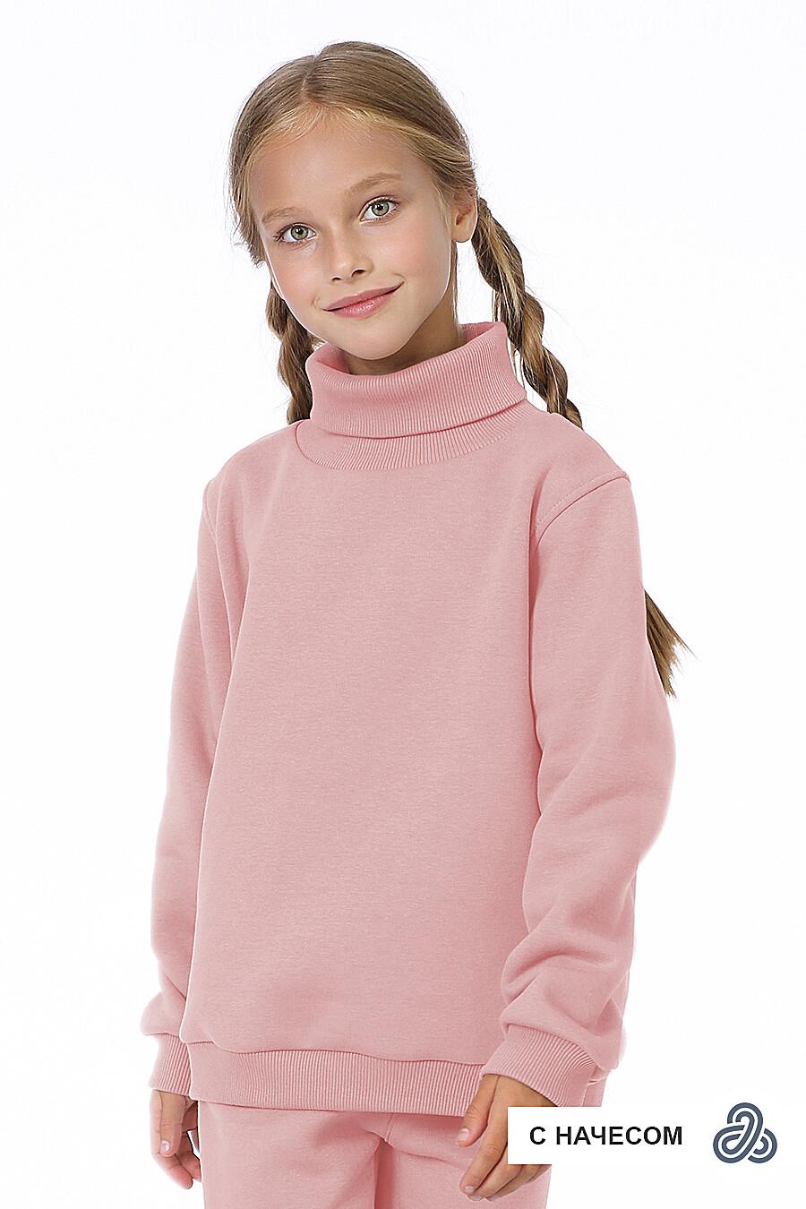 Водолазка для девочек EZANNA 700383 купить оптом от производителя. Совместная покупка детской одежды в OptMoyo