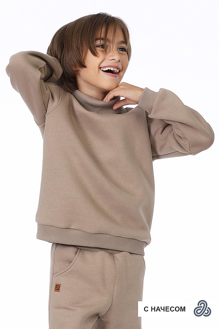 Водолазка для мальчиков EZANNA 700389 купить оптом от производителя. Совместная покупка детской одежды в OptMoyo