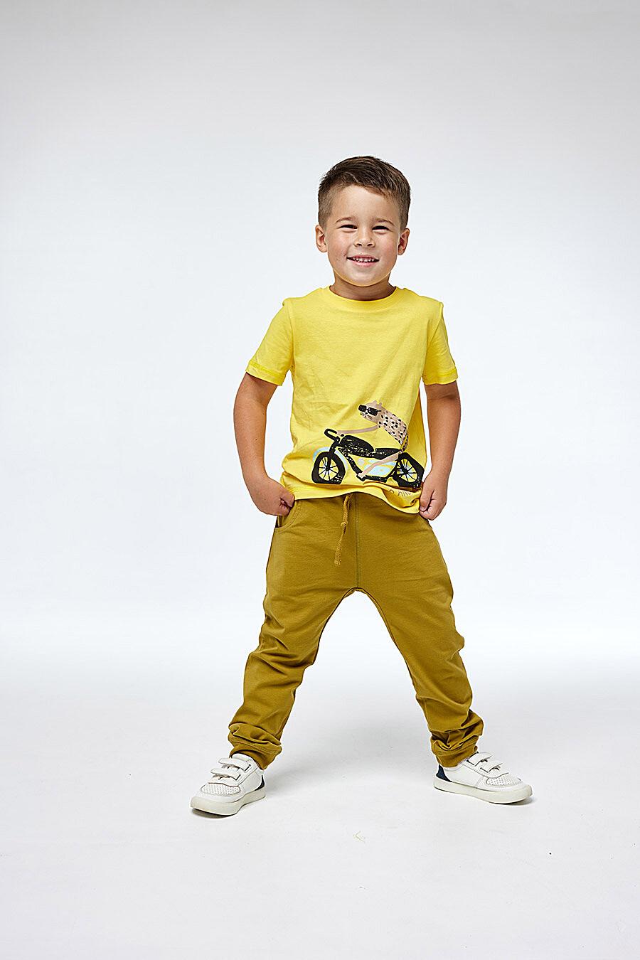 Брюки для мальчиков UMKA 700407 купить оптом от производителя. Совместная покупка детской одежды в OptMoyo