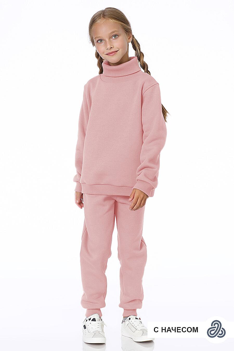 Костюм(Водолазка+Брюки) для девочек EZANNA 700416 купить оптом от производителя. Совместная покупка детской одежды в OptMoyo