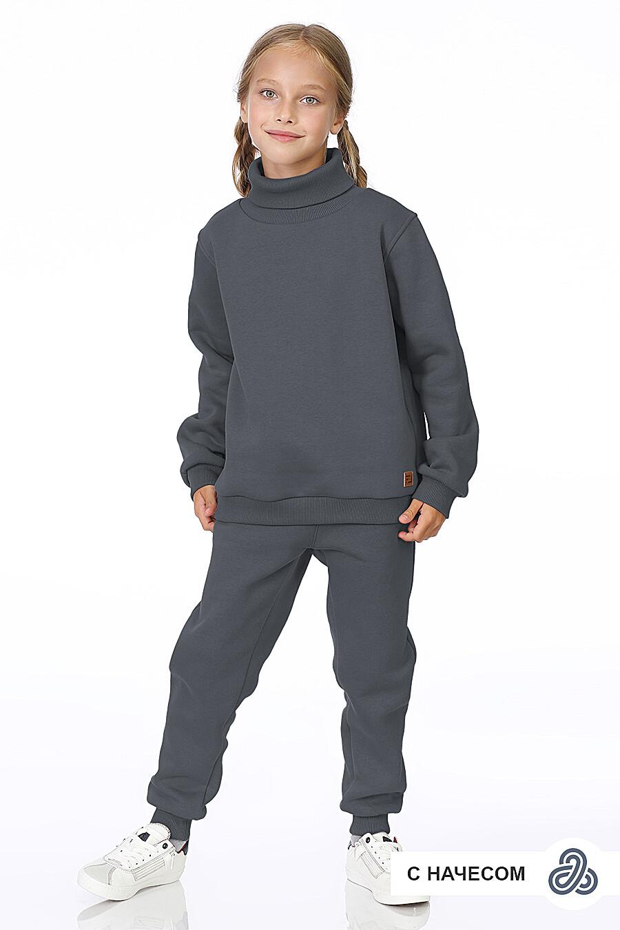 Костюм(Водолазка+Брюки) для девочек EZANNA 700422 купить оптом от производителя. Совместная покупка детской одежды в OptMoyo