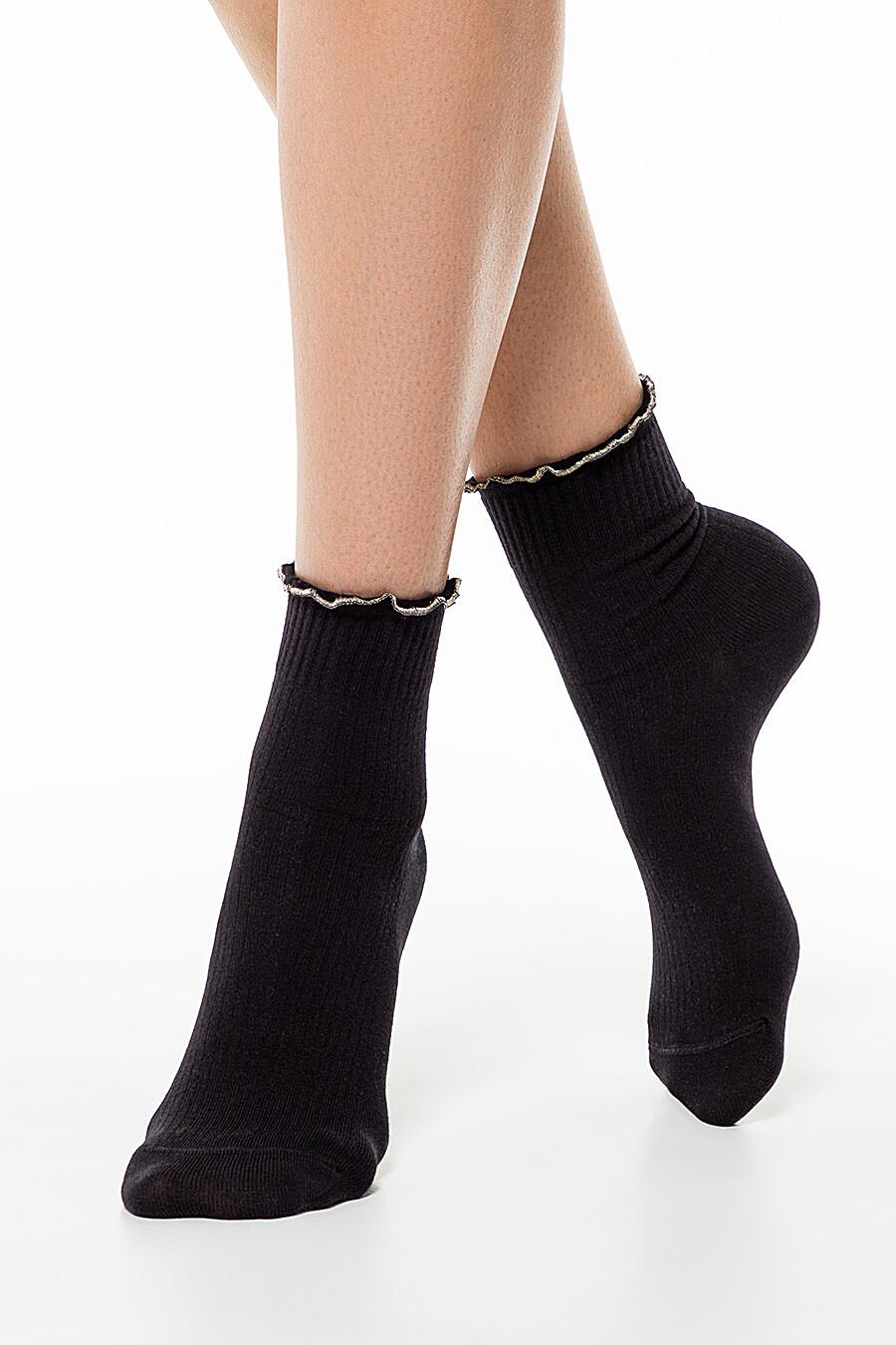 Носки CONTE ELEGANT (700428), купить в Moyo.moda