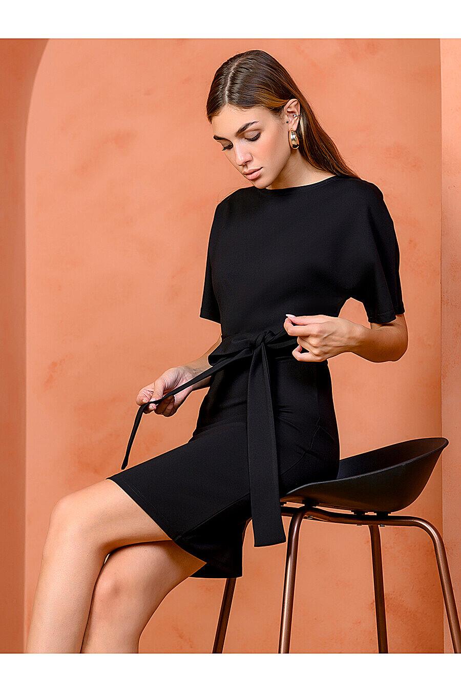 Платье для женщин 1001 DRESS 700476 купить оптом от производителя. Совместная покупка женской одежды в OptMoyo