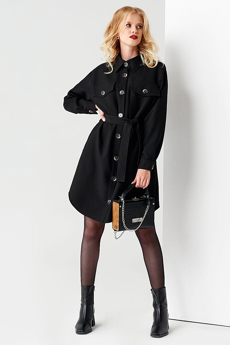 Платье для женщин PANDA 700491 купить оптом от производителя. Совместная покупка женской одежды в OptMoyo